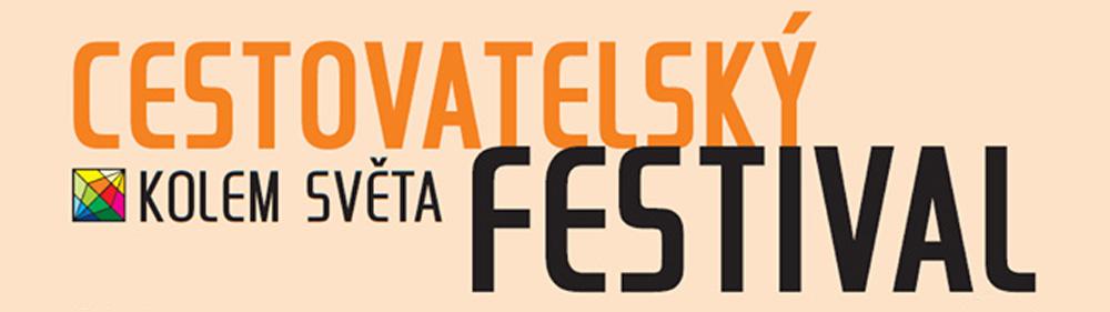 Cestovatelský festival KOLEM SVĚTA [Praha]